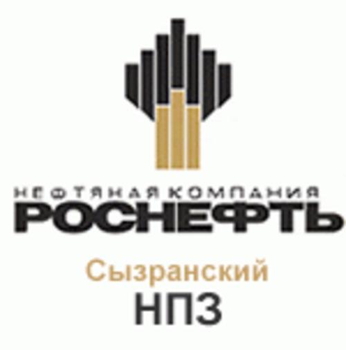 Сызранский НПЗ, входящий в самарскую группу заводов Роснефть, отгрузил потребителям первую партию дизельного топлива...