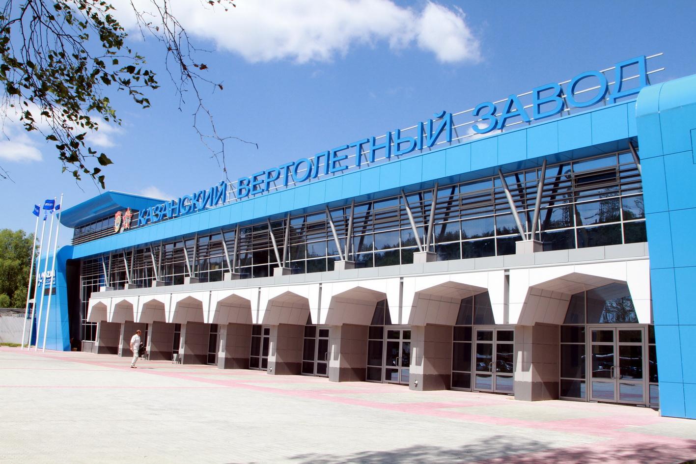 Казанский вертолетный завод переходит на четырехдневку