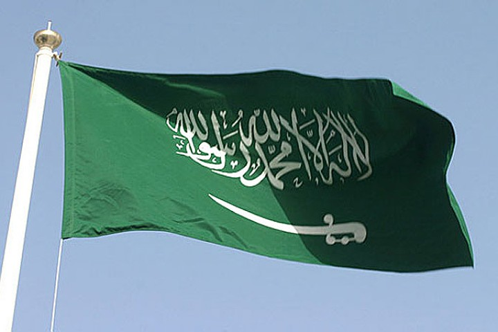 флаг, Саудовская Аравия