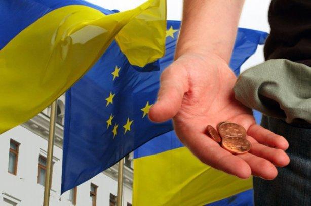 Украина, ЕС,  деньги, карман