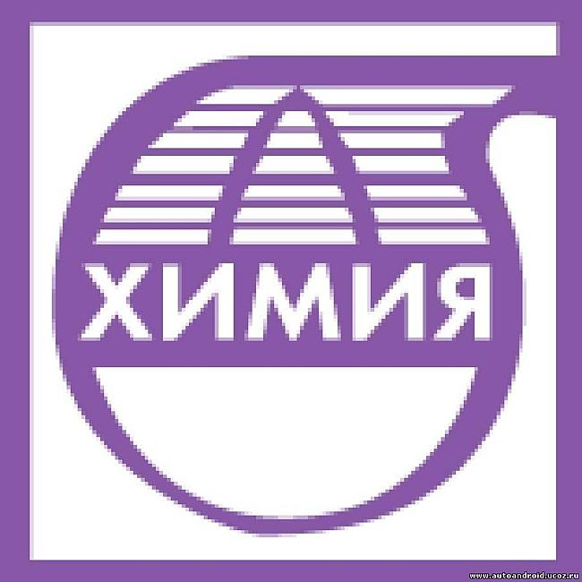 Решебник по Обществу Котова Лискова