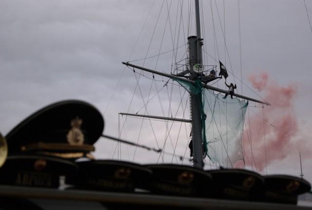 смена флага