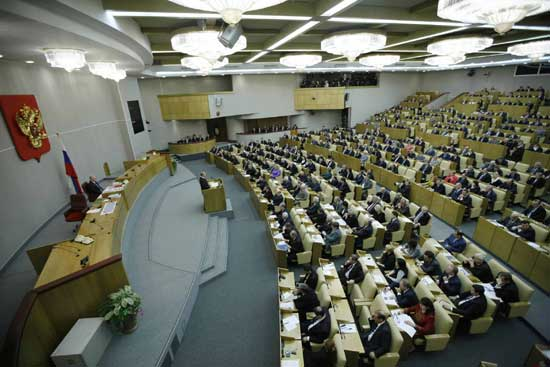 House Of The Russian Parliament 82