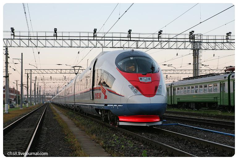 Russian Railwaus 52
