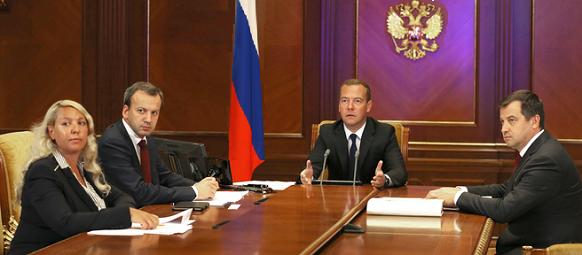 Поздравление Президента Российской Федерации Владимира 10
