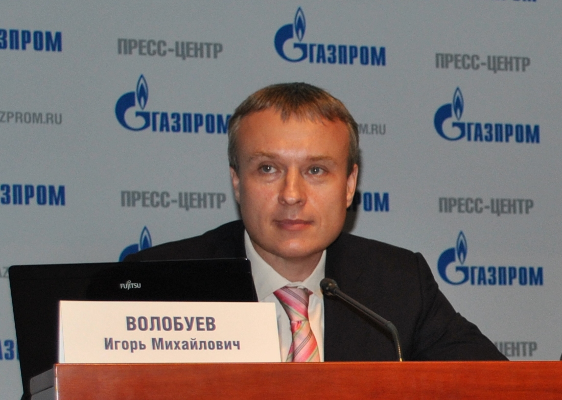 http://neftegaz.ru/images/Volobuev_gazprom.jpg