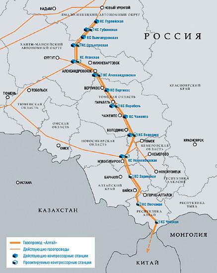 газопровод, Сила Сибири, Сила Сибири-2, схема, МГП