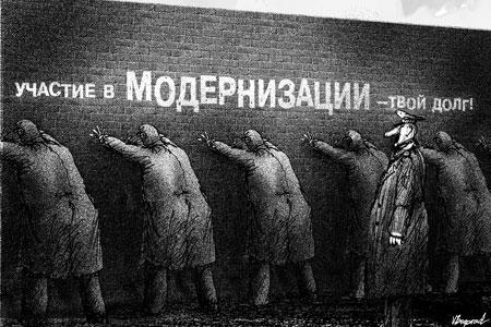 http://www.neftegaz.ru/images/anticrisis/MvUS.jpg