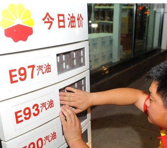В Китае повышены цены на бензин и дизельное топливо