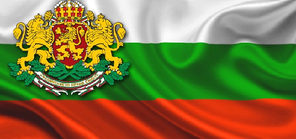 власти Болгарии потихоньку движутся к цели создания Болгарского газового узла