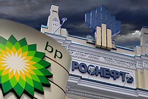 Истинные следствия сделок Роснефти и ТНК-БП