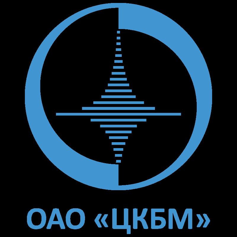АО ЦКБМ