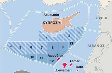 Блоки в исключительной экономической зоне Кипра