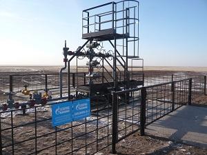 Газпром и petrovietnam подписали соглашение