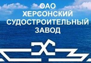 банкротство в ингушнефтегазпром