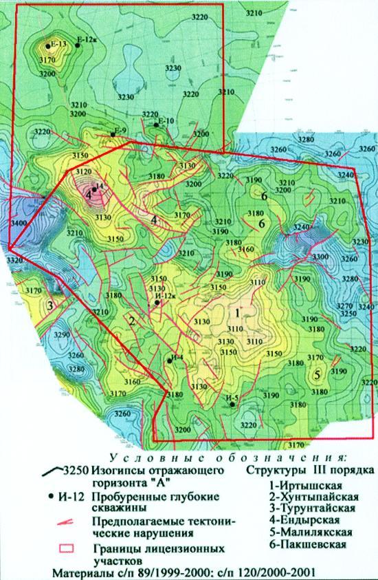 Скв. 9, глубиной 2852 м