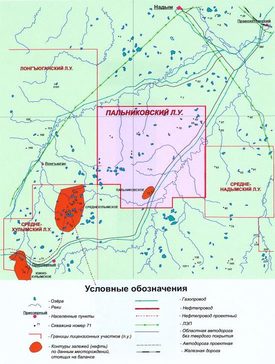 Оао российская инновационная топливно-энергетическая компания (ритэк), которое входит в группу лукойл