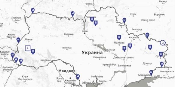 0432566c6d0f3 Глава Укртрансгаза И. Прокопов бодро заявил о планах Украины стать ...