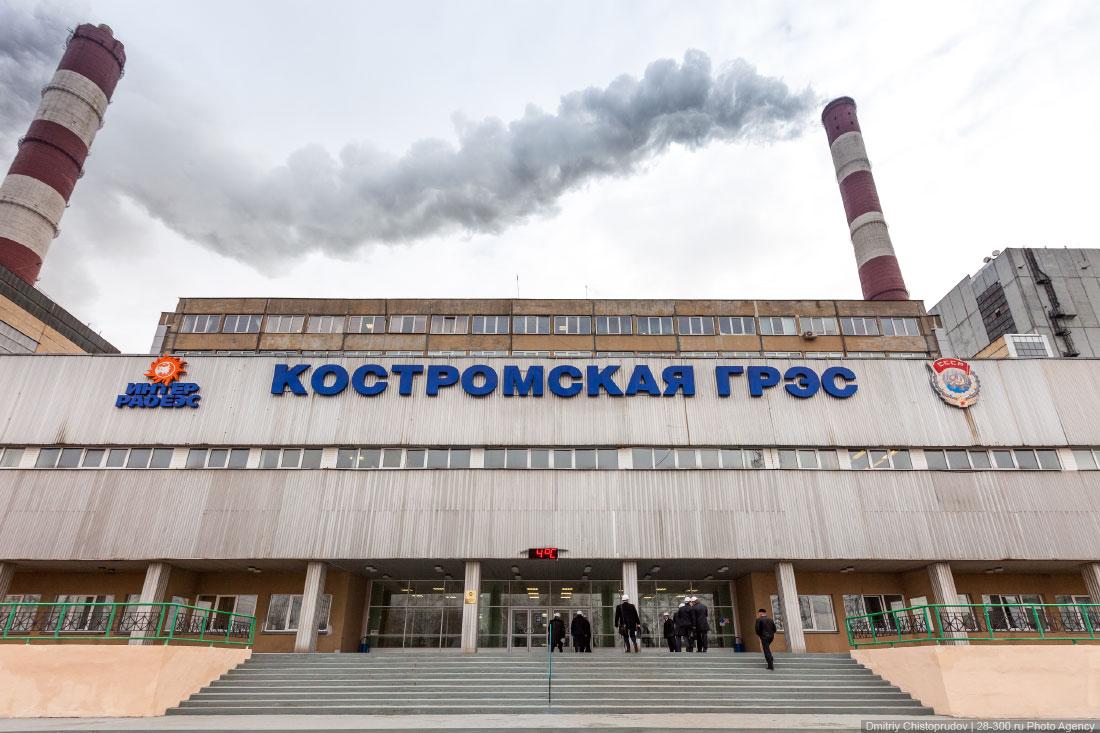 Картинки по запросу Костромской ГРЭС