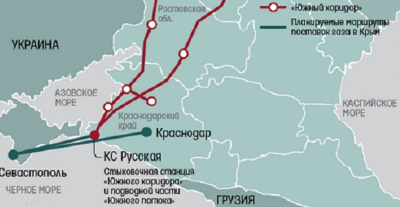Газопровод Крым Кубань 2019 в 2019 году