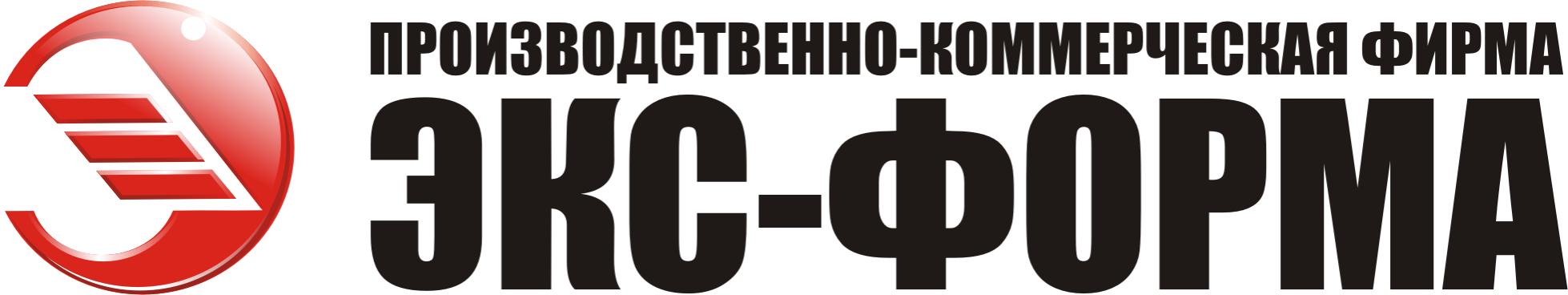 ООО ПКФ Экс-форма: завод промышленного газового оборудования