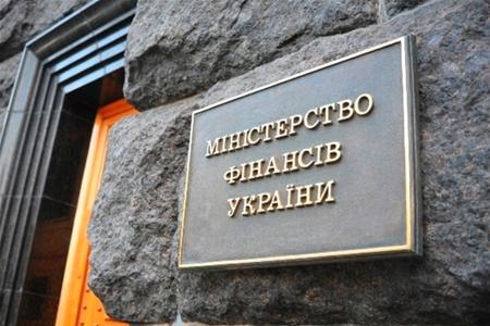Минфин Украины предлагает на 70% сократить государственные расходы на все контролирующие органы страны