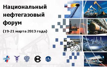 В электроэнергетике российской федерации.
