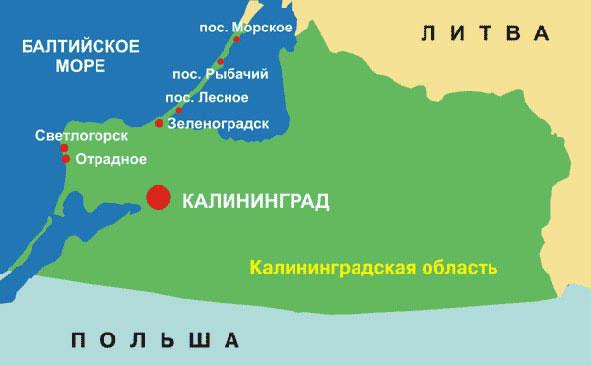 Калининград предлагается