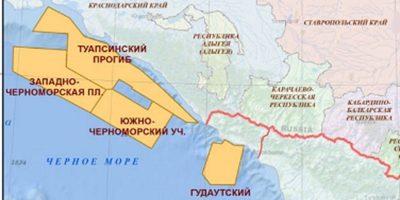 Южно-Черноморский участок недр Роснефти