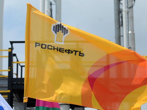 «Роснефть» отказалась участвовать ваукционе нагазовые активы «Алросы»