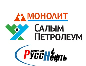RussNeft, Salym Petroleum and Monolit launched LPG plant to ensure