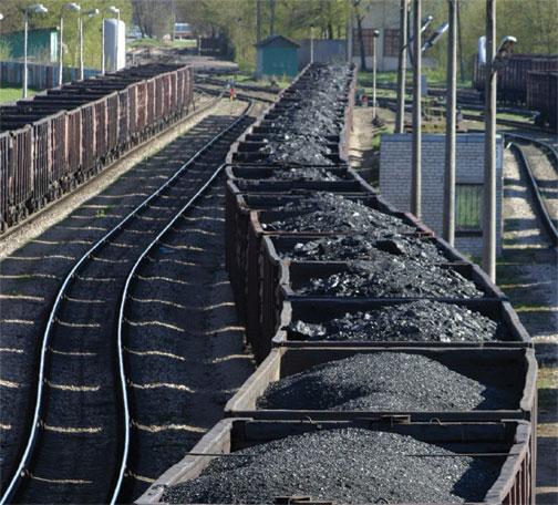 Угольный трейдер