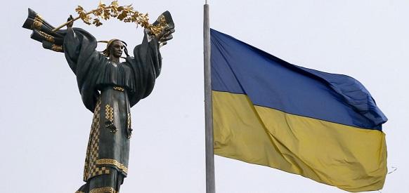 Ukraine reaches 1.33 GW of installed <b>solar power</b> // Alternative ...
