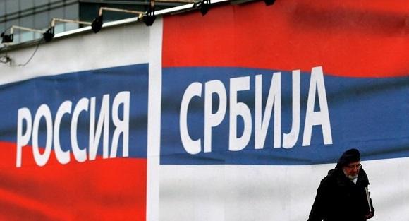 РФ иСербия договорились ореэкспорте русского газа