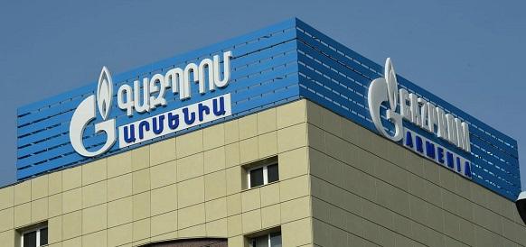 Газпром Армения компенсирует. Цена на российский газ для Армении выросла, но внутренние тарифы сохранятся на прежнем уровне