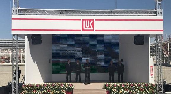 Впроекты Узбекистана «Лукойл» дополнительно вложит $3 млрд