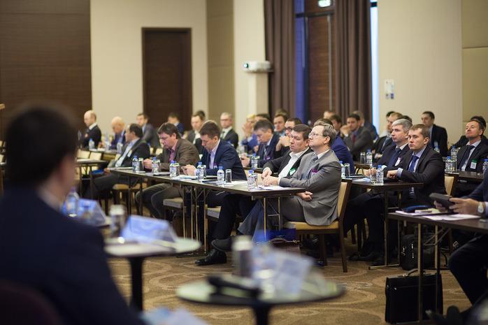 4й Российский Нефтегазовый Саммит «Разведка и Добыча»