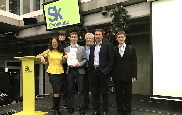 0d3998604c87 В 2018 г. компания победила в специальной номинации «GRID» в конкурсе  стартапов на 6-ой международной конференции для технологических  предпринимателей ...