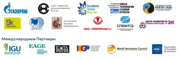 Описание: 01_partners_Россииские-партнеры.jpg