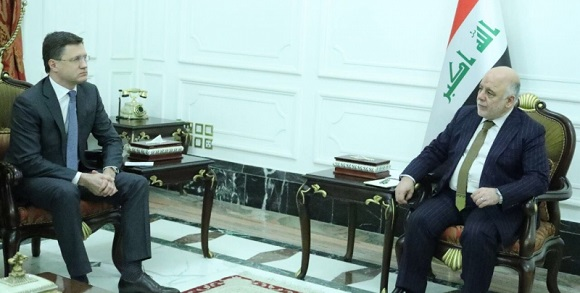 Компания «Зарубежнефть» вполне может стать  участником тендеров наместорождения Ирака