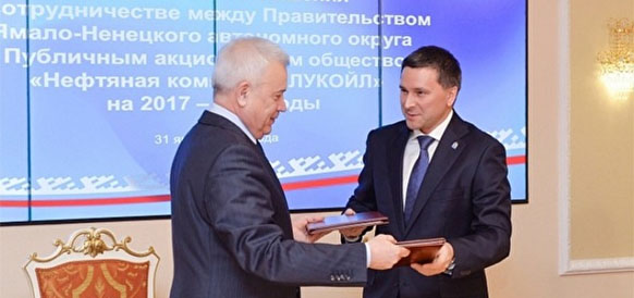 Глава ЛУКОЙЛа Вагит Алекперов и губернатор ЯНАО Дмитрий Кобылкин