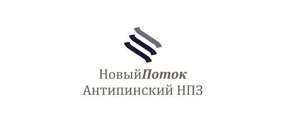 Антипинский НПЗ: производственные итоги за апрель 2017 г