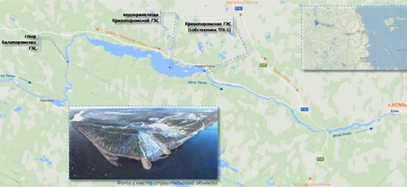 Проект Белопорожских малых ГЭС в республике Карелия