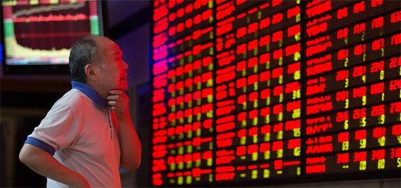 Фьючерсы нефть биржа торговля реально заработать с помощью бинарного опциона