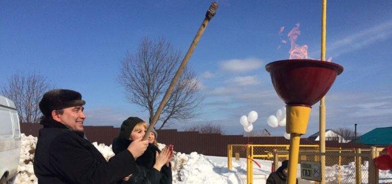 Запуск объекта газификации в пос Бисерть Свердловской области