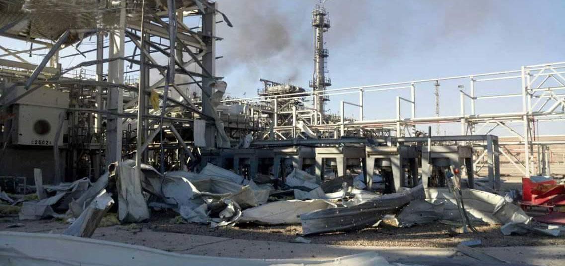 Разрушенный ГПЗ Хаян в Сирии