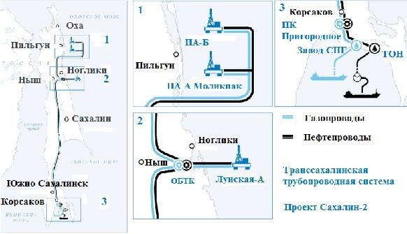ФАС прекратила рассмотрение дела подоступу «Роснефти» кгазопроводу проекта «Сахалин-2»