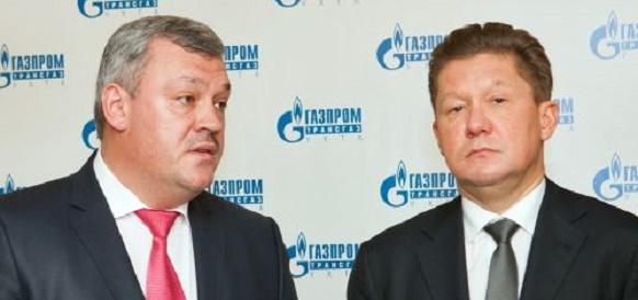 Глава республики Коми Сергей Гапликов и глава Газпрома Алексей Миллер