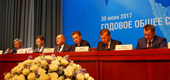 Газпром готов увеличить добычу газа и уверен в будущем своих крупных инфраструктурных проектов. Итоги годового общего собрания акционеров за 2016 г