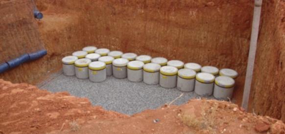 Приповерхностное хранилище радиоактивных отходов